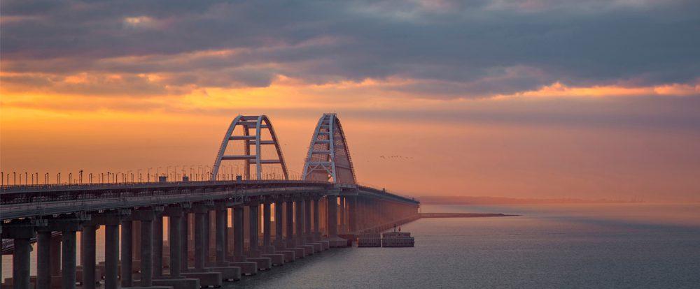 За два года по Крымскому мосту проехали 10 млн машин