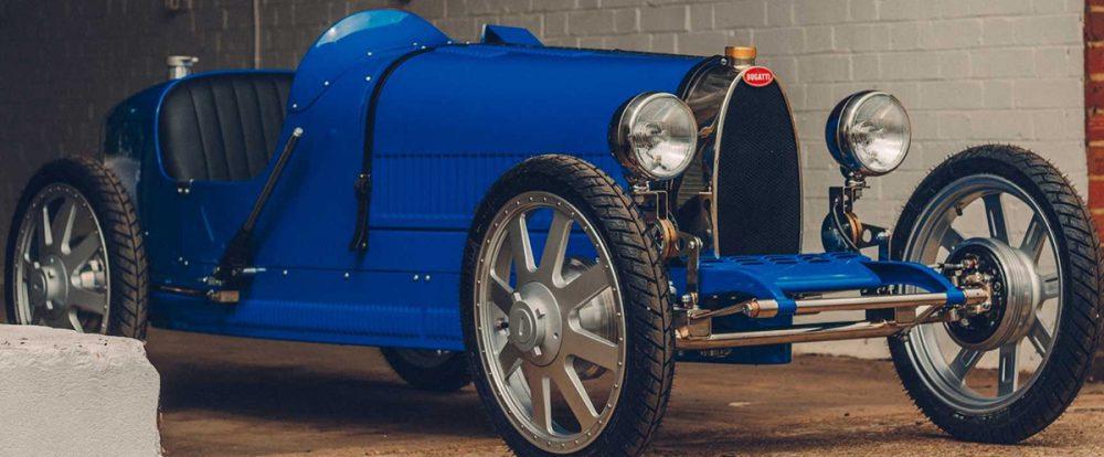 Bugatti разработал детский автомобиль за 58 тысяч евро