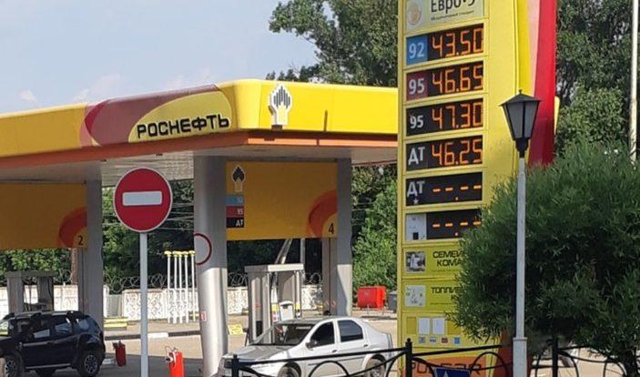 Рубль? 10 копеек? Полтинник? — вспомните цену на бензин 40 лет назад?