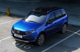 АвтоВАЗ начал выпуск новой версии «Лады Гранты»