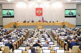 В Госдуме предложили отменить транспортный налог с 2021 года