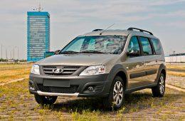 Стала известна дата старта продаж самой дорогой версии Lada Largus