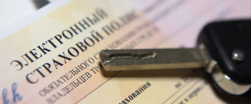 734 нарушения ПДД выявили в Смоленской области за выходные