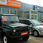 Россияне сообщили о предпочтениях при выборе первого автомобиля
