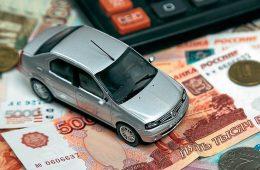 В налоговой опровергли увеличение налога на автомобили дешевле 3 млн рублей