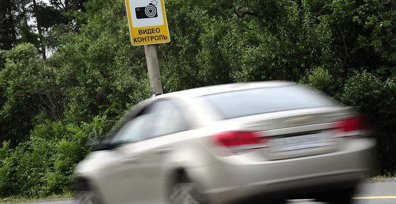 Смоленский лихач заплатил более 100 тысяч рублей, чтобы не стать пешеходом