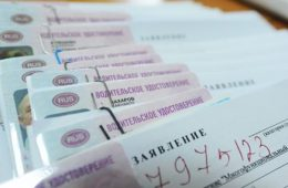 Россиянам разрешат ездить без прав