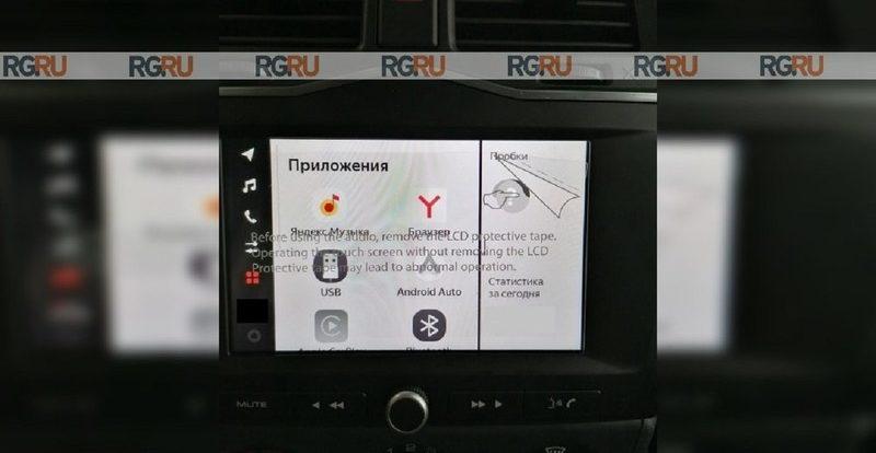 Новая мультимедийка Яндекс.Авто на Гранте