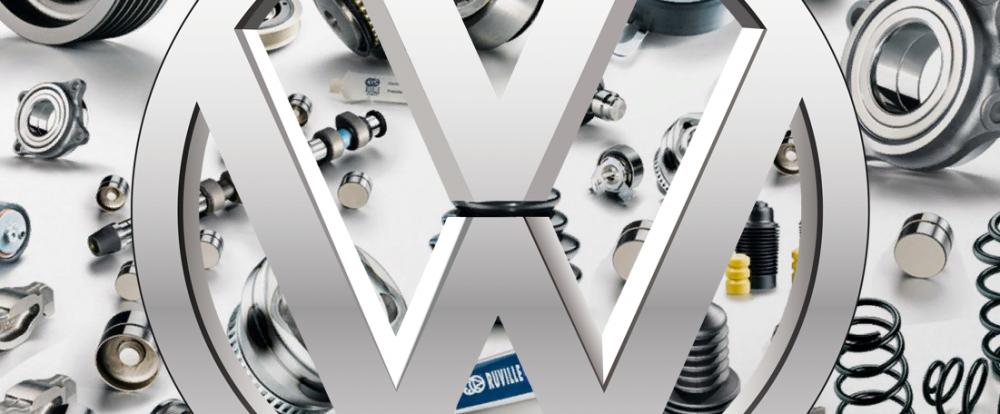 Оригинальные запчасти для Volkswagen