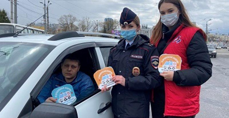В Смоленске прошла акция «Я пропускаю скорую»