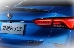 Аналог Opel Astra перешёл в новое поколение: огромное табло в салоне и «турбочетверка»