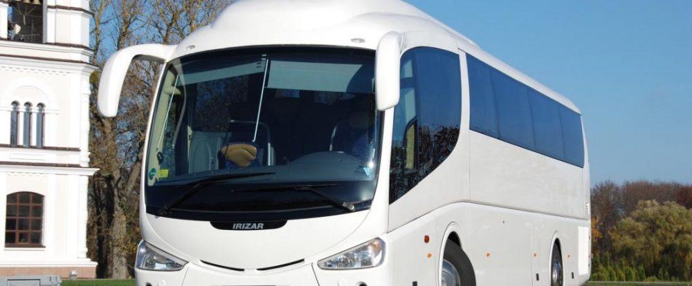 Путешествие на автобусе выгодно и с комфортом