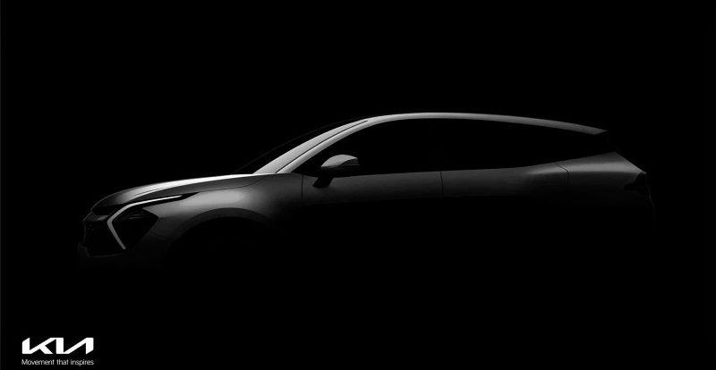 Новое поколение кроссовера Kia Sportage рассекретят в июне
