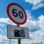 Правительство хочет «легализовать» штраф за превышение средней скорости
