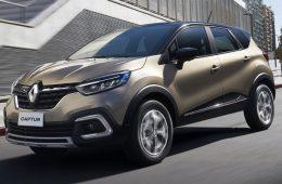 Компания Renault обновила бразильский кроссовер Captur
