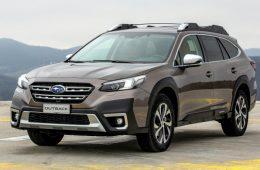 Новый Subaru Outback для России: больше, мощнее и намного дороже