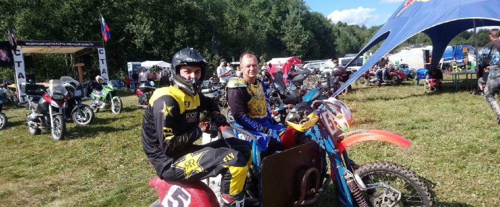 Мотогонщики из Смоленской области победили на соревнованиях по мотокроссу в Торжке