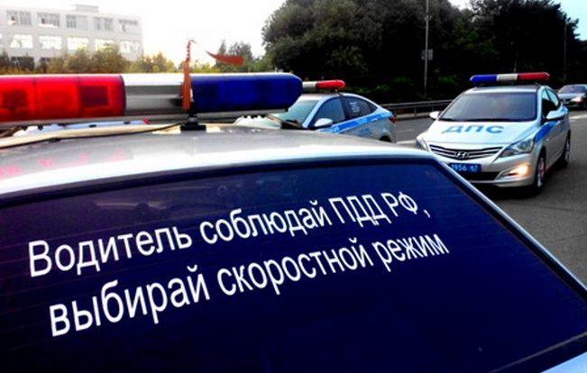 В Смоленске на улице Дзержинского столкнулись автомобили