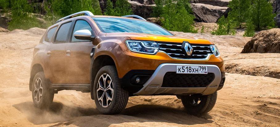 Посмотрите, как менялась стоимость Renault Duster на российском рынк