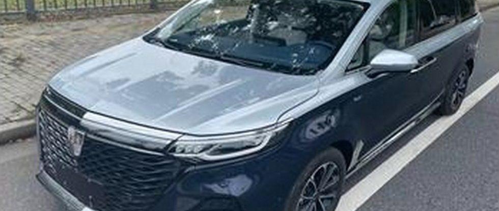 Четырехместный вэн Roewe стал серийным: телевизор, окрас «под люкс» и Lexus в конкурентах